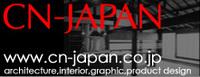 cn-japan2.jpg